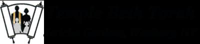 Temple Beth Torah Logo